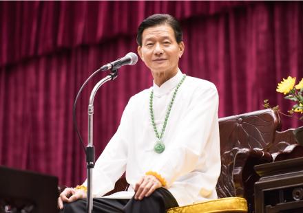 佛教如來宗妙禪師父